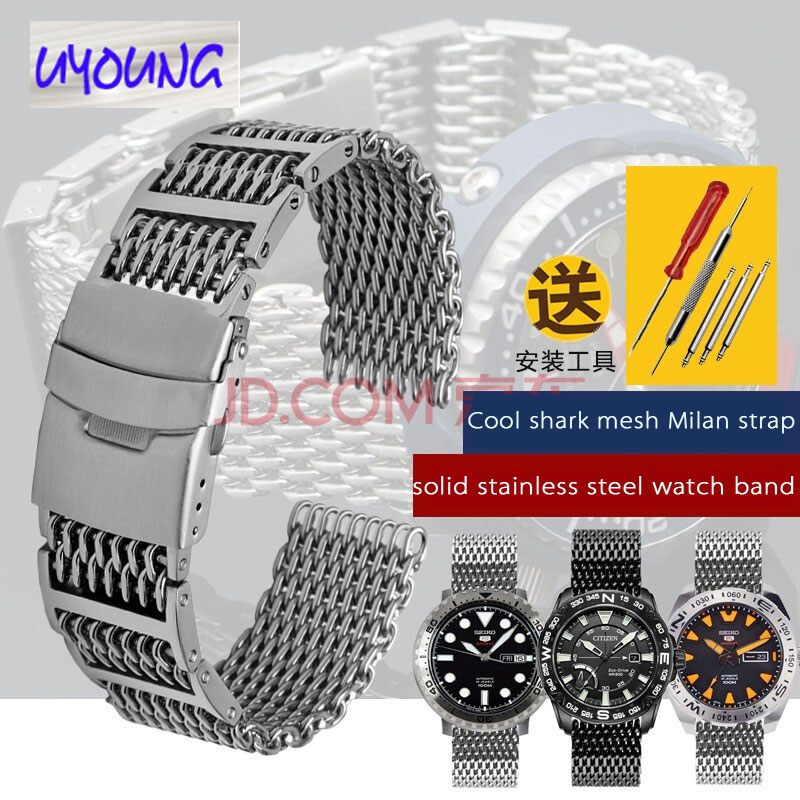 Cool shark mesh belt Milan watch belt 20 24 22mm fit for fossil Citizen Seiko Billion Spirit General stainless steel watch chain