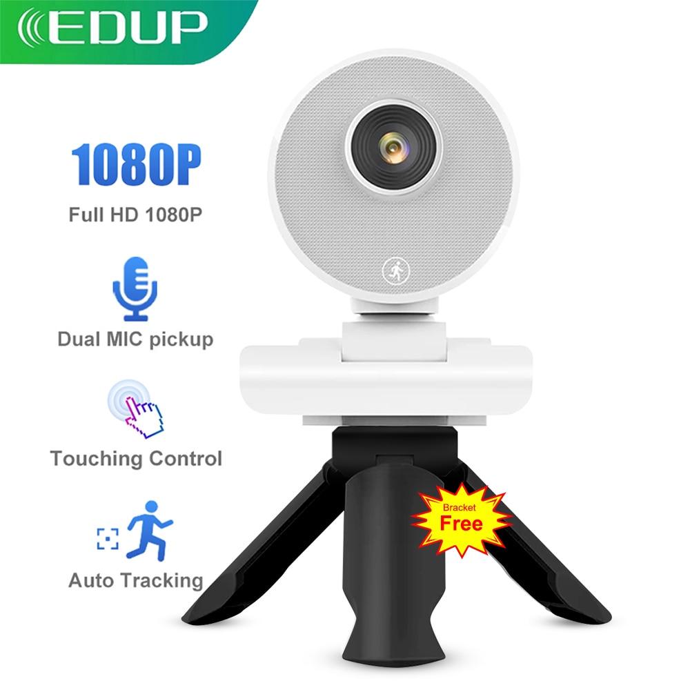 EDUP 1080P كامل HD كاميرا ويب ضبط تلقائي للصورة الذكية واي فاي صورة تتبع ضوء صورة تجميل كاميرا ويب فائقة واسعة الزاوية ملء ED