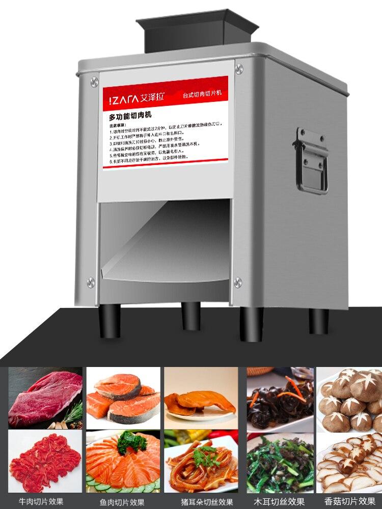 Cortadora de carne de acero inoxidable, automática, triturada en rodajas, máquina cortadora eléctrica para el hogar, máquina cortadora en dados multifunción