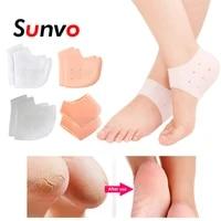 silica gel plantar fasciitis heel protector socks for foot calluses skin cracked pain relief care heel cushion pad shoe inserts