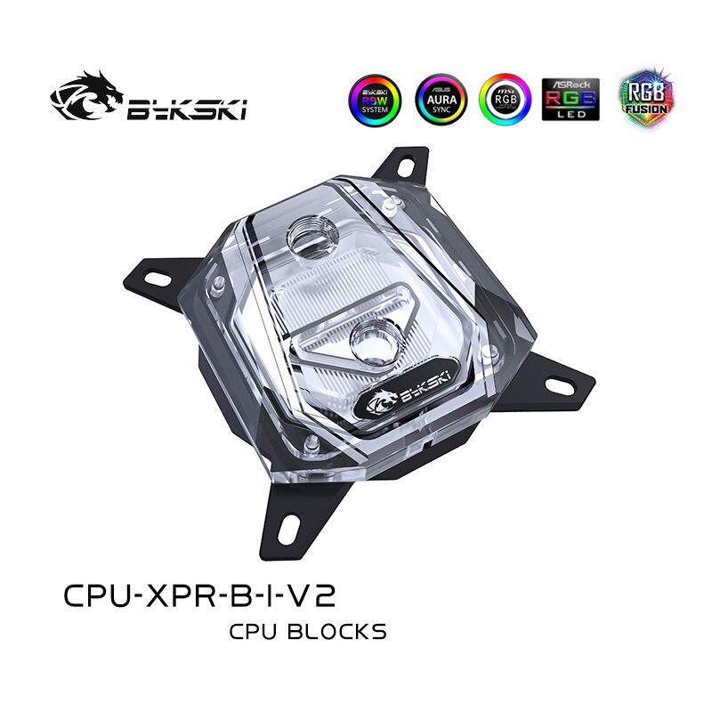 Bloco de Água para Intel Bykski 1155 1156 20112066 Watercooler 5v 3pin12v 4pin Cpu-xpr-b-i-v2 Cpu Lga 1150 1151