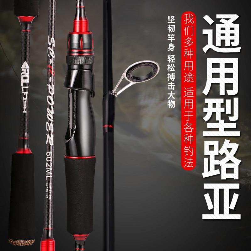 1.8M 2.1M 2.4M 2.7M Fishing Rod Carbon Adjustab Telescopic Lure Rod For Fishing and Recreation Vara De Pesca Fishing Tackle enlarge