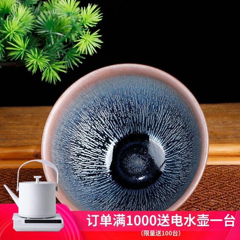 تشن Guofei's Yinhao Jianzhan فنجان شاي الماجستير سيد نقية اليدوية الحديد الإطارات Jianyang Tianmu فنجان شاي كوب واحد