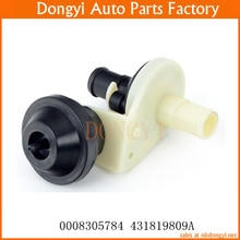 Heater Control Water Valve OE NO. 0008305784 431819809A