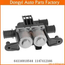 Heater Control Water Valve OE NO. 64116910544 1147412166
