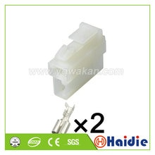 Free shipping 5sets 2pin auto female MG 610043 unsealed cable wiring harness connector replacement o