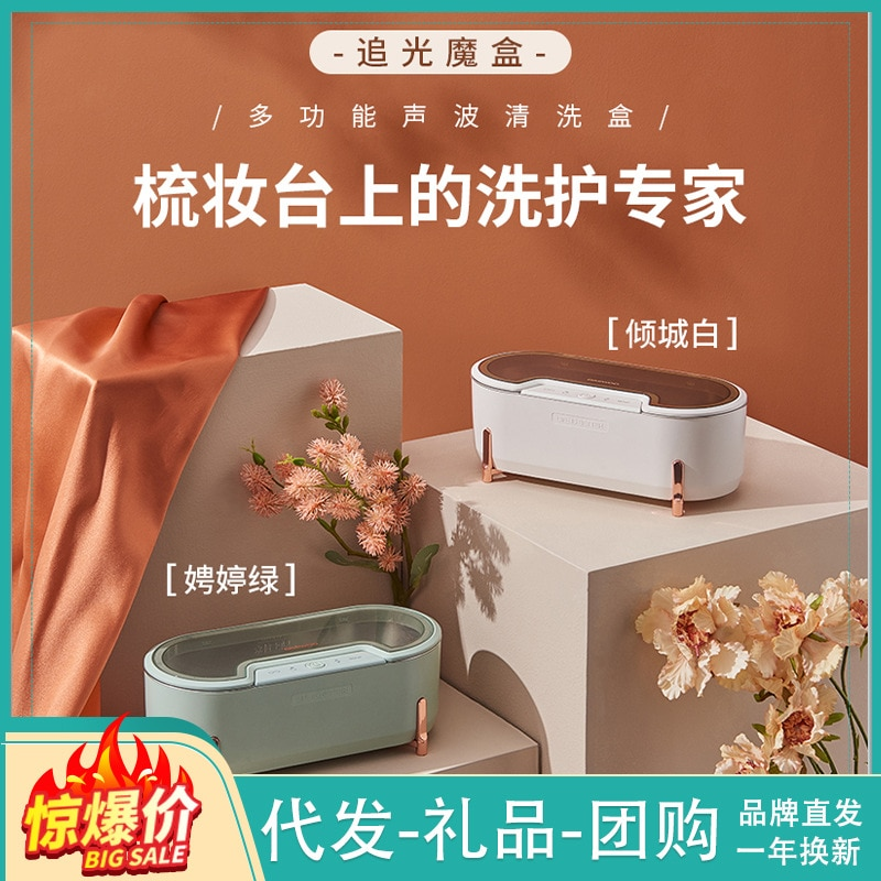 Máquina de limpieza por ultrasonidos DAEWOO, lavadora de gafas para el hogar, dispositivo de limpieza de lentes de contacto, reloj de joyería Cleani