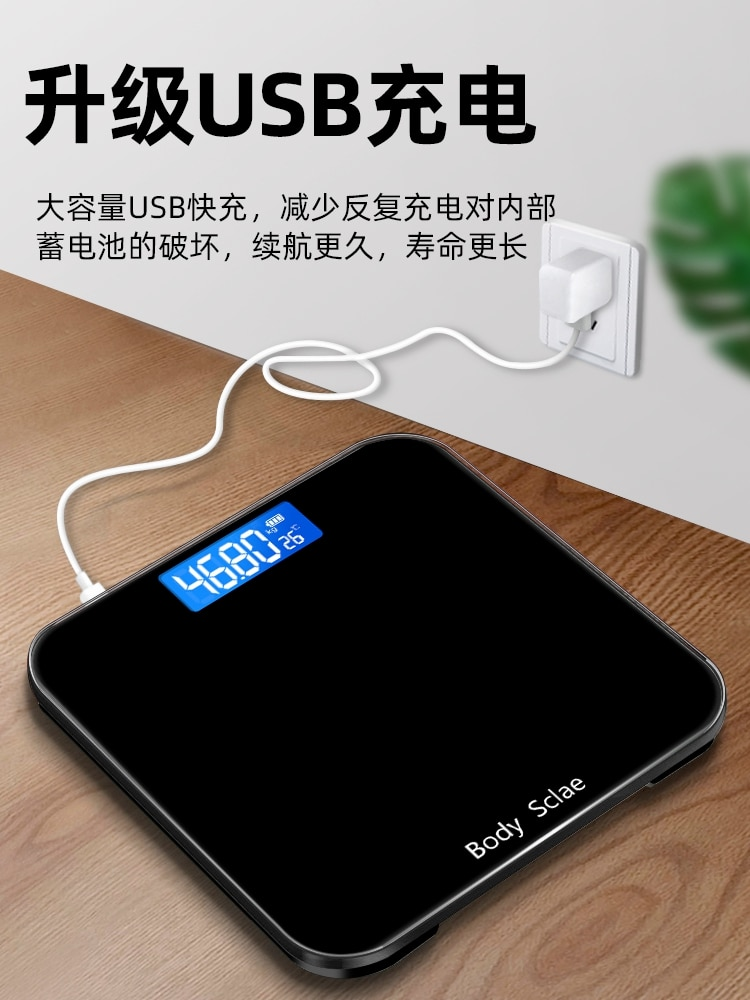 Small Smart Weight Scale Glass Floor Precision Bathroom Scale Electronic Digital Kitchen Pese Personne Home Products DI50TZC enlarge