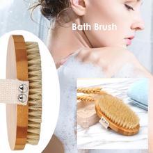 Cepillo corporal jabalí orgánico Natural para piel seca, cepillo corporal de bambú, cepillos para ducha, cepillo de baño exfoliante