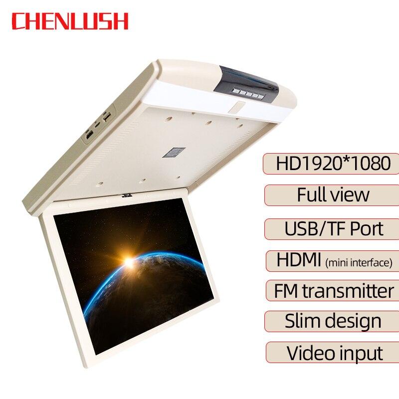 جديد 1080P 15/17 بوصة سقف السيارة جبل مراقب شاشات LCD MP5 التلقائي فيديو بلاي Filp أسفل السقف شاشة التلفزيون USB FM IR HDMI