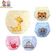 Couches lavables en coton pour bébés 3 à 12kg   Lot de 2 culottes dentraînement pour bébés, couches réutilisables pour bébés modèle dix pour 3 à 12kg