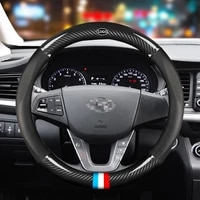 car carbon fiber steering wheel cover 38cm for hyundai all models elantra i10 accent auto interior accessories car styling