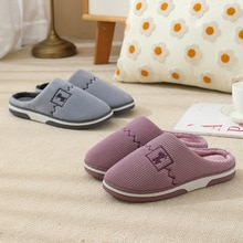 Couple Casual Home Slippers Autumn And Winter Indoor Plush Comfortable Cotton Slippers Men Soft Bott