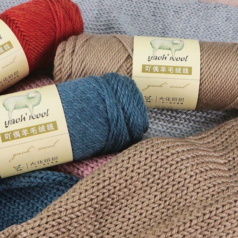 100g Wool Blends Yarn for Needlework Tricot Yarn for Knitting Wool Coats for Women