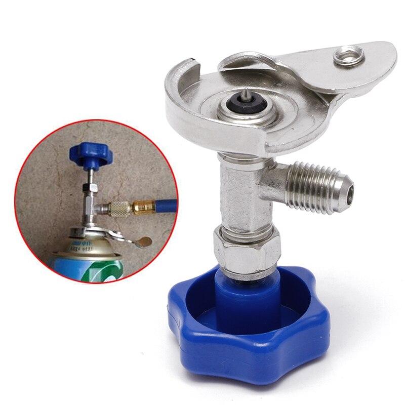 Дозирующий клапан открывалка для бутылок 337B хладагент бутылка может коснитесь синий для кухонных аксессуаров