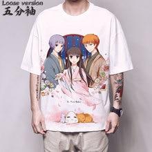 Anime Fruits Basket T Shirt Sohma Kyo Yuki Tohru Tooru Furuba Fruits Basket Manga T-shirt Half Sleeve Harajuku Streetwear tee