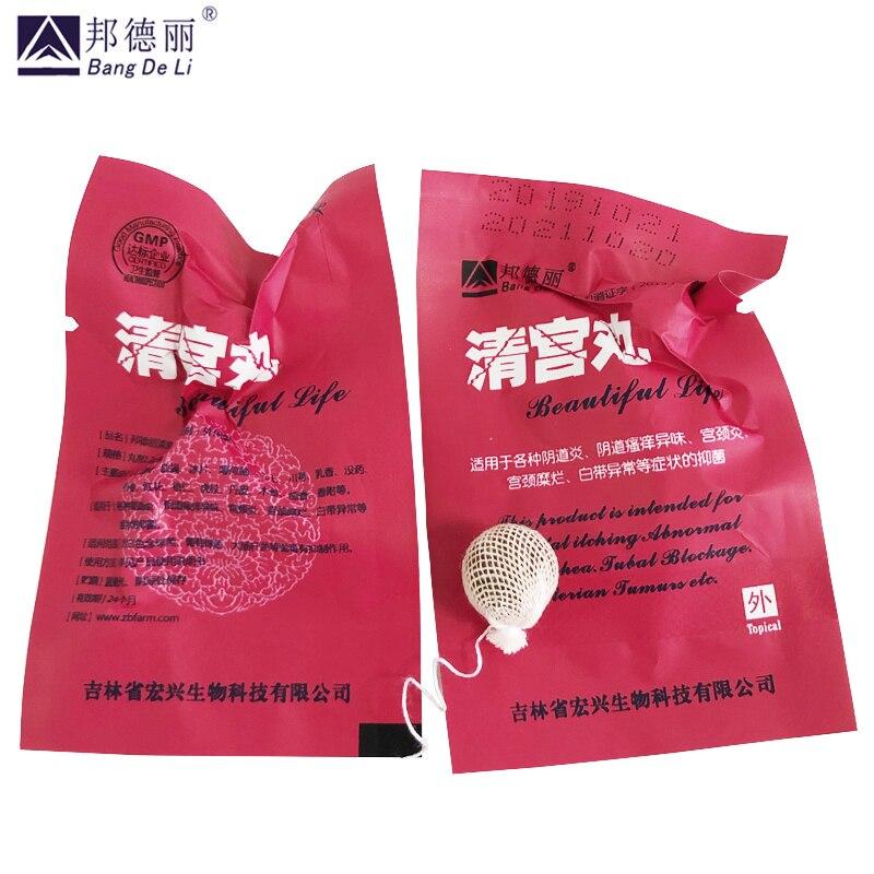 6 uds muestra tampón higiene femenina Yoni perlas detox vagina tampón yoni vapor de desintoxicación de toxinas vagina tampones hermosa vida.