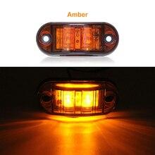 2 pièces 12V 24V feux de position latéraux LED avertissement feu arrière Auto voiture lumières externes remorque camion accessoires camion lampe jaune