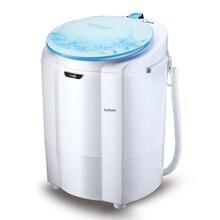 Household Mini Washing Machine Shoe Washing Machine
