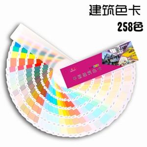 Стандартная архитектурная цветная карта