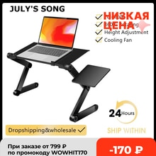 Soporte de escritorio ajustable para ordenador portátil, Lapdesk ergonómico de aluminio para TV, cama, sofá, PC, Notebook, soporte de escritorio con alfombrilla de ratón