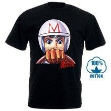 Speed Racer Go speezy Anime Manga S 6Xl tallas para gente alta camiseta 012273