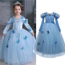 Cendrillon filles Elsa robe Costumes pour enfants Cosplay robes princesse Anna robe enfants robes de fête Fantasia Vestidos 10 ans