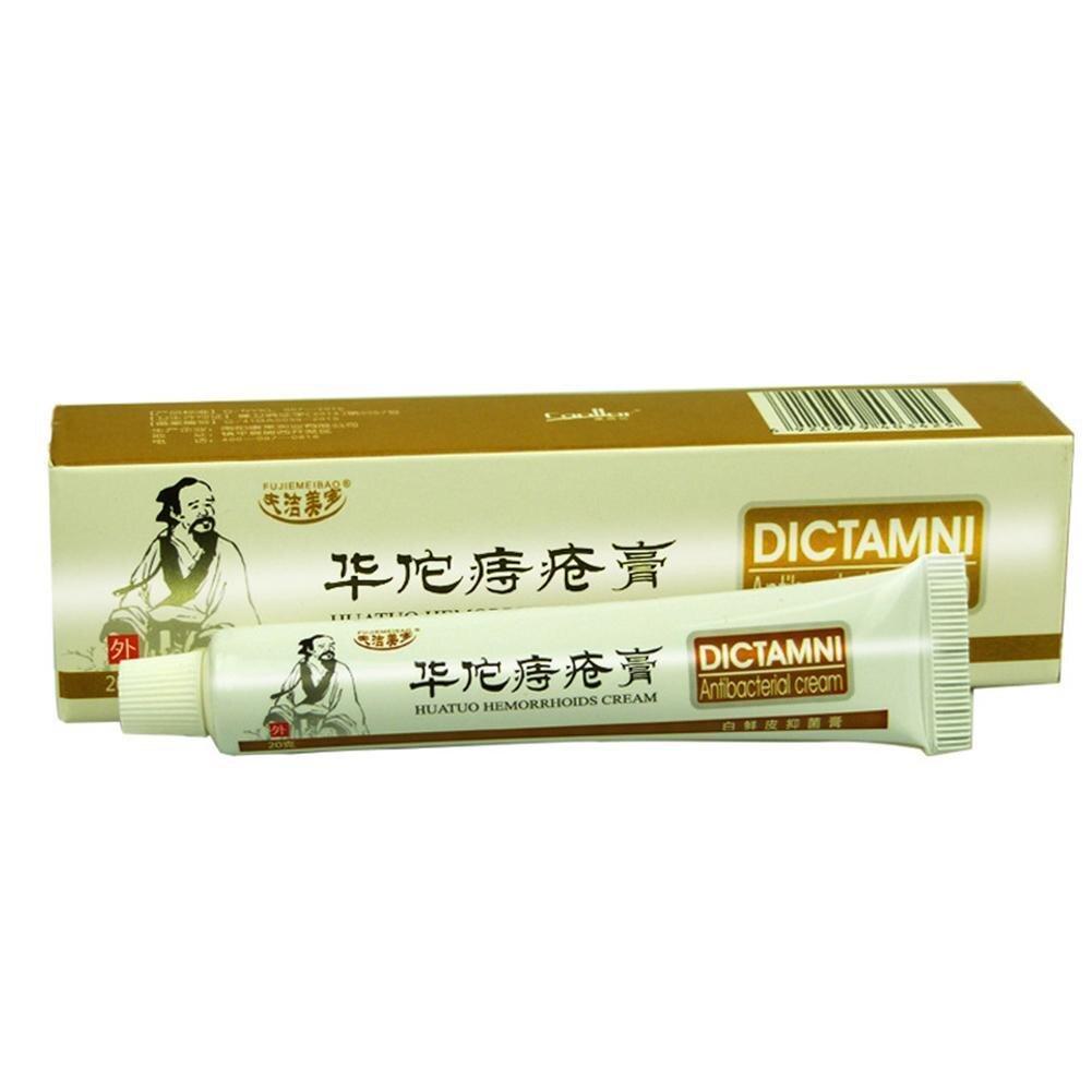 Hua Tuo chino de crema para hemorroides ungüento saludable Crema para interna y externa mixta alivio del dolor de las hemorroides ungüento