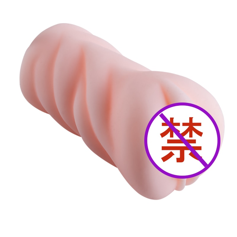 flexible soft ass masturbation vibrator silicone male masturbator cup pussy artificial vagina adult sex toys for men sex shop Sex Toys for Men Real Vagina Pussy cup Male Masturbator Sex Toy for Men soft silicone Artificial vagina adult sex products