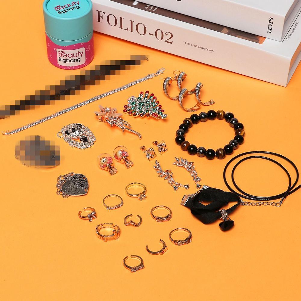 Beauty BigBang Blind Box Surprise Guess Girl Women Eariings Ring Bracelet Necklace Magic Box Mysterious Gift guess beauty case