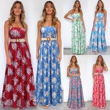 Yg brand women's 2021 summer new sexy open back belt Print Long bra Sling Dress