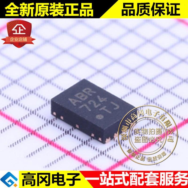 5 piezas MCP98244T-BE/MNY TDFN-8 ABR MICROCHIP