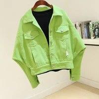batwing sleeve short denim jacket women spring fashion loose student outerwear chaqueta mujer harajuku jeans jackets coat female