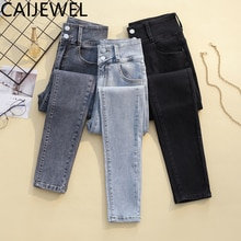 Women's Black Jeans Stretch High Waist Skinny Denim Pants Plus Size Female Vintage Washed Pencil Jea