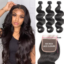 Body Wave Bundles With Closure Brazilian Hair Weave Bundles With Frontal 4x4 Full Hd Lace Closure Re