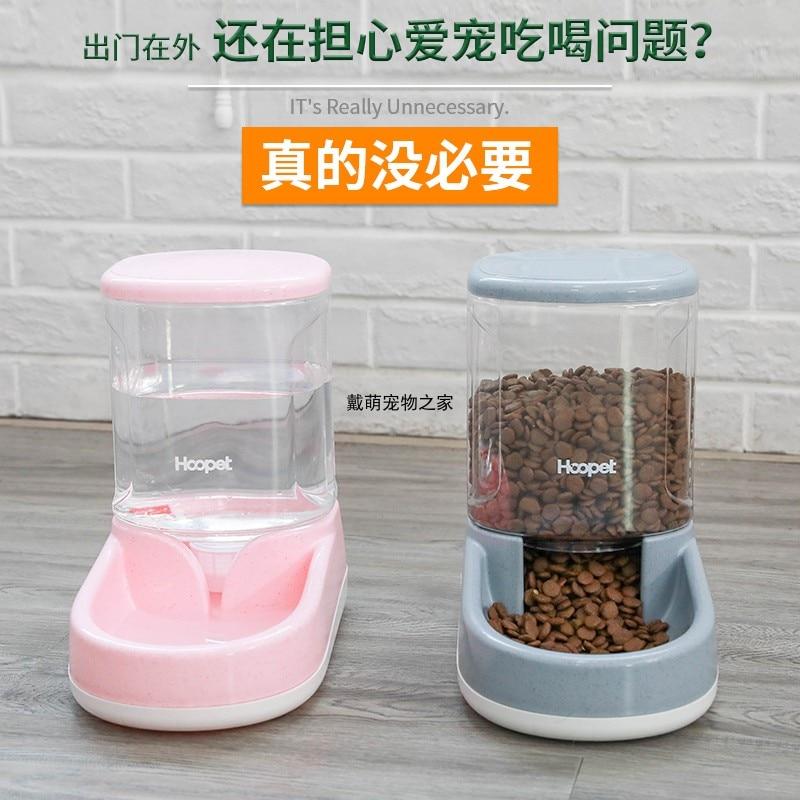 Alimentadores automáticos da bacia do gato fonte potável fonte de água filtro alimentador automático alimentador gato animal de estimação fonte gg50ws