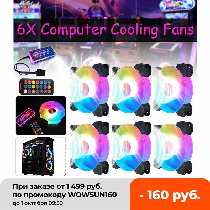 6 قطعة RGB ضبط LED مروحة برودة 12V 6Pin 120 مللي متر التبريد مروحة Heatsink PC الكمبيوتر الصامتة مروحة الألعاب حالة برودة مروحة مع تحكم