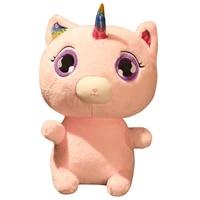 1pcs 45cm kawaii big eyes pink unicorn plush toy soft colorful animal one horned cat animal plush stuffed doll baby girls gift