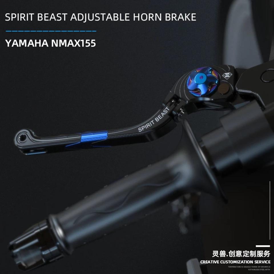 الروح الوحش دراجة نارية الفرامل مخلب ليفر اكسسوارات سكوتر القرص الفرامل العتلات مقبض العتلات لياماها NMAX155 N-MAX155