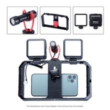 Штатив для смартфона Ulanzi U Rig Pro, Ручной Стабилизатор для видеосъемки, подходит для iPhone 11, 12 Pro Max