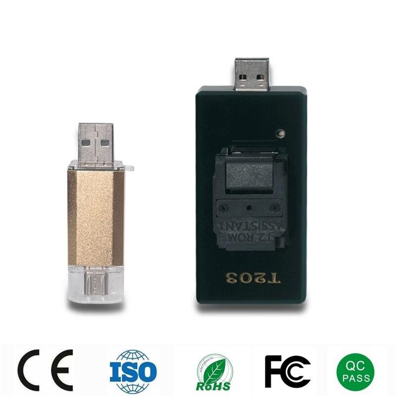 T203 ROM مساعد أداة إصلاح استعادة T2 إفتح البيانات بن ملف A1989 A1932 A1990 A2141 A2159 A2179 A2251 A2289