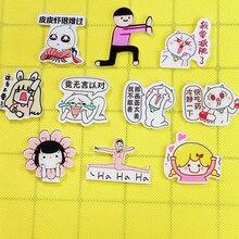 Corée du sud dessin animé Animal canard chien crabe broche décoration boucle bricolage Badge vêtements sac vêtements accessoires