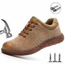 Arbeit Versicherung Shoes2019 Männer Stahl Kopf Anti-smash Stab-beständig Anti-slip Elektrische Schweißer Rindfleisch Sehne Gelee unterseite Arbeit Schuhe