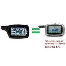 Porte-clés Anti-vol pour Jaguar   version russe EZ beta, télécommande lcd, système dalarme de voiture à deux voies, télécommande pièces automobiles