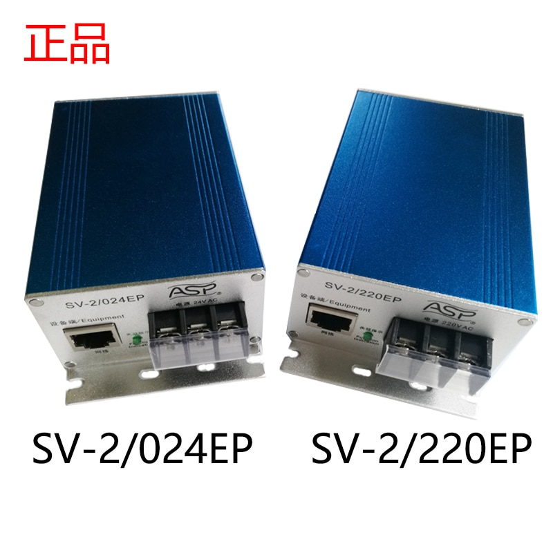 SV-2/024EP/220EP شبكة إمدادات الطاقة اثنين في واحد شبكة مراقبة حاجز الصواعق