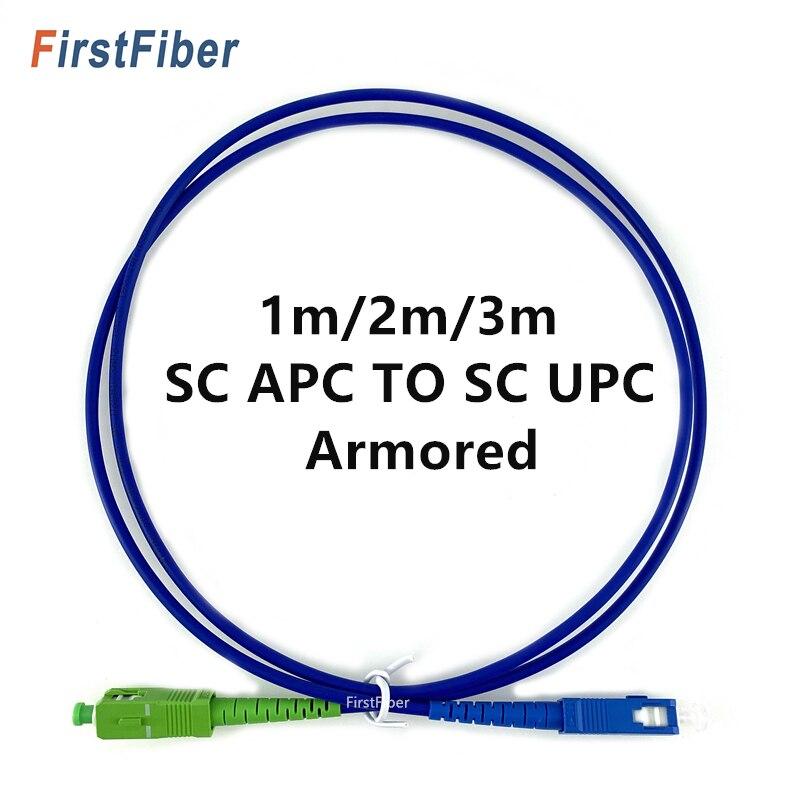 Cable de parche blindado SC APC a SC UPC Cable de parche...