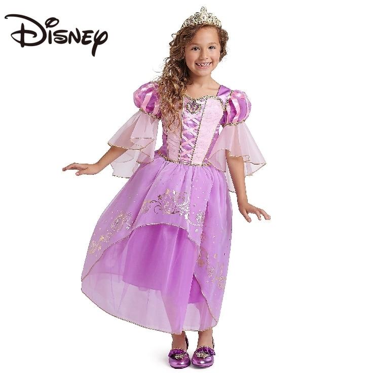 Disney New Long Hair Princess Lepei Princess Dress Halloween Dress Large long skirts for women women clothes Cartoon