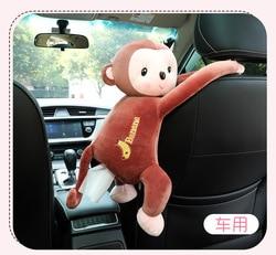 Carro de couro macaco pendurado caixa de tecido douyin net vermelho carro caixa de extração de papel dispensador de tecido carro bonito interior do carro vista