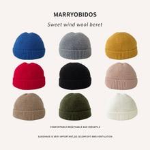 Autumn and Winter New Hooligans Hat Men's Korean Style Knitted Cold Cap Skullcap Yupi Women's Hip Ho