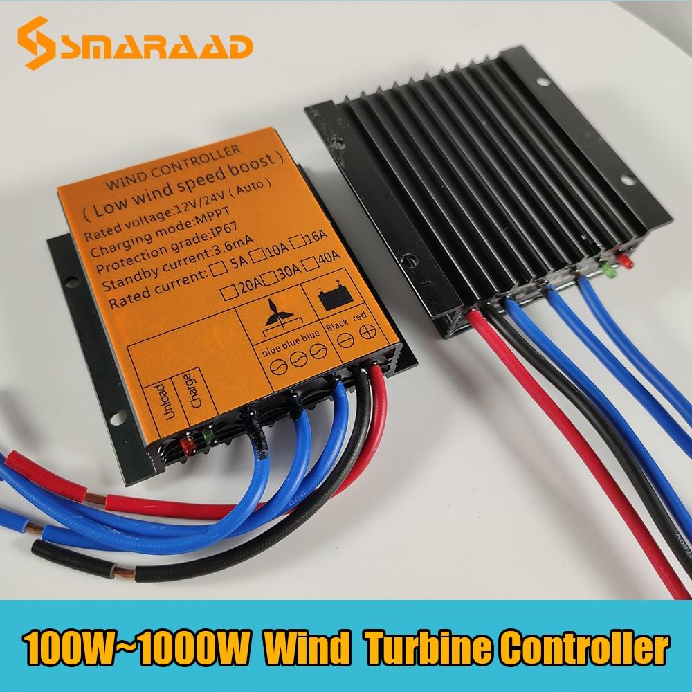 100 واط 1000 واط PWM MPPT الرياح التوربينات جهاز التحكم في الشحن 10A 40A منخفضة الرياح سرعة منظم الجهد دفعة 12 فولت 24 فولت 48 فولت نظام مقاوم للماء